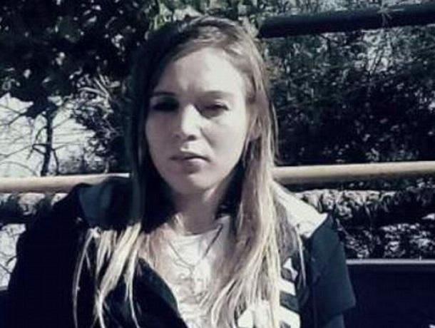 Мать ищет пропавшую дочь на Ставрополье