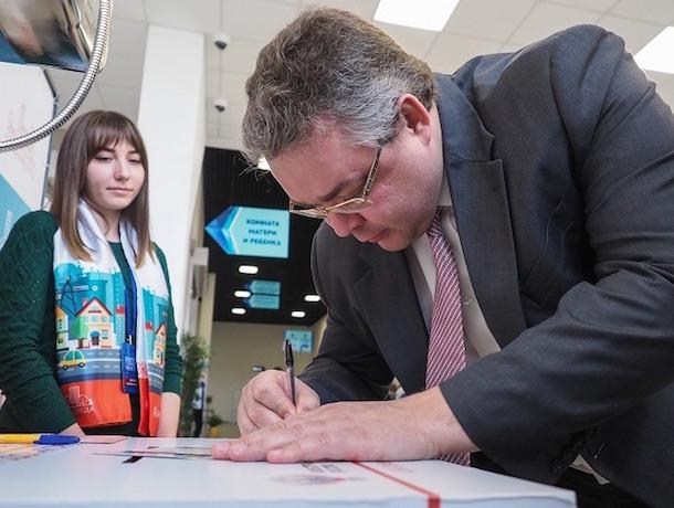 Из-за финансовых проблем в стране на выборы в Ставрополье решили потратить побольше