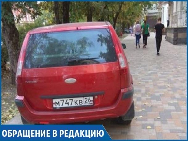 «Совсем охамели эти автомобилисты, на тротуарах паркуются», - жительница Ставрополя