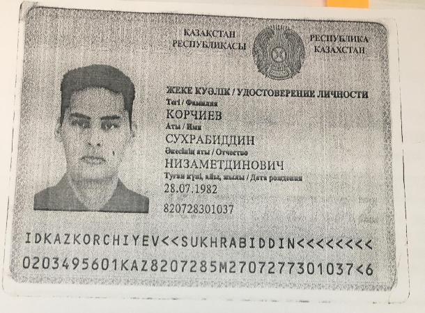 ВСтаврополе следователи разыскивают мужчину изКазахстана, который подозревается визнасиловании