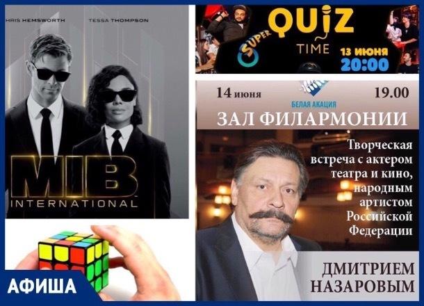 Чемпионат по сборке Кубика Рубика и встреча с Дмитрием Назаровым: что ждет ставропольцев на этой неделе