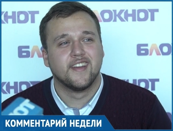 «Мы не привыкли, что добро делается просто так», - координатор ставропольской «МолодежкиОНФ»