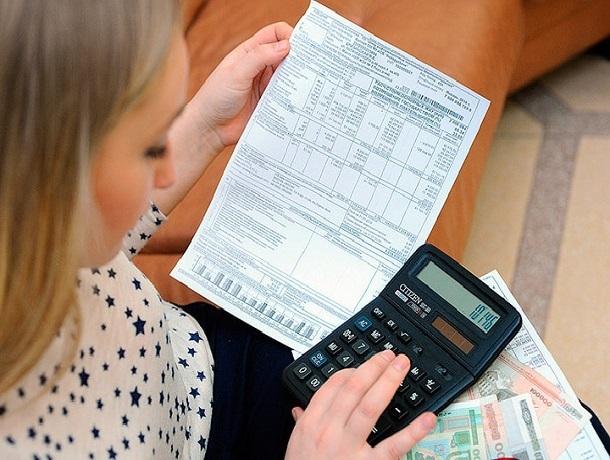 Как летом можно платить за «коммуналку» меньше рассказали в МинЖКХ Ставрополья