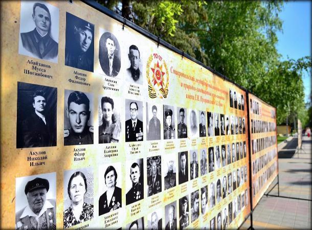 Стену памяти «Народная Победа» установят в начале мая в Ставрополе