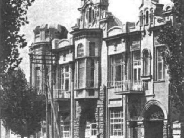 «Чета Пановых и «рабочая поликлиника»: история усадьбы в стиле «модерн» в Ставрополе