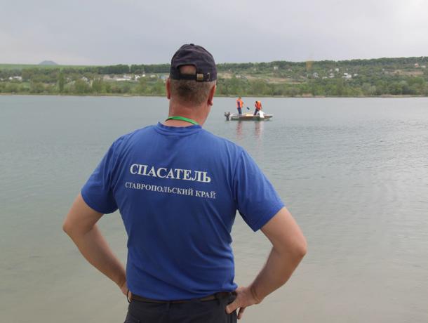 Служба ПАСС вылавливает нарушителей на воде в Ставропольском крае