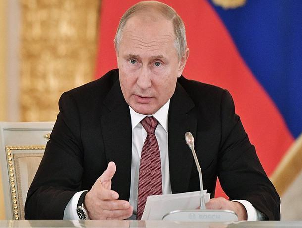 Владимир Путин передал послание участникам международной студвесны стран БРИКС и ШОС в Ставрополе