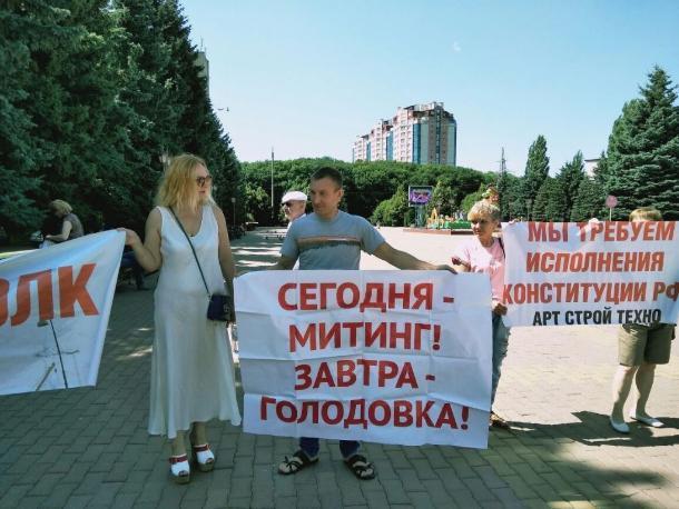 Дело об обманутых на миллионы рублей ставропольских дольщиках передано в суд