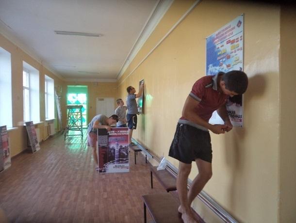 Сразу несколько школ капитально отремонтировали в Ставрополе