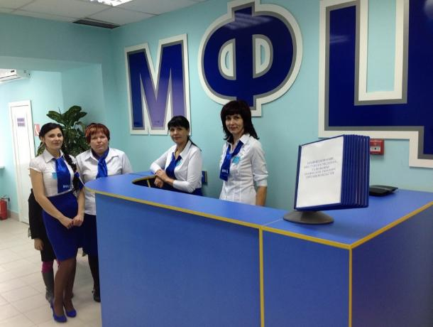 Охват услугами МФЦ на Ставрополье составляет 97% населения