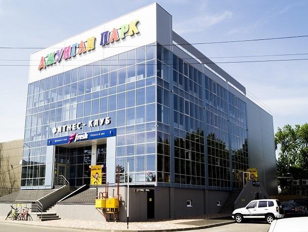 Детский развлекательный центр и спортклуб закрыли в Ставрополе