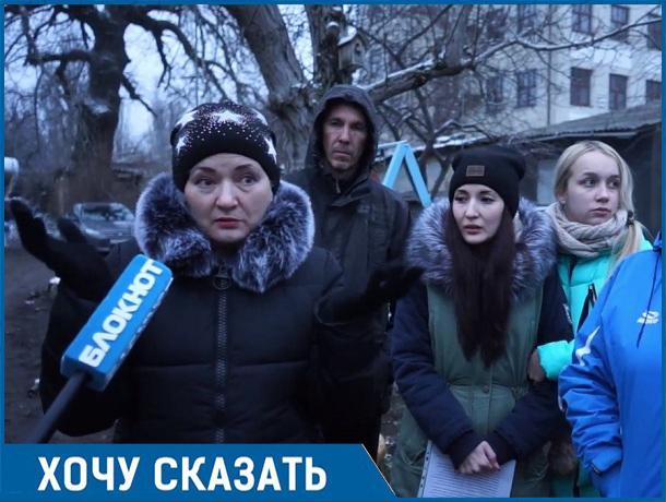 У нас есть мысли, что эта земля кому-то приглянулась, - жители внезапно признанного памятником архитектуры дома в Ставрополе