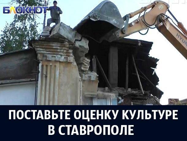 Текущие крыши ДК и нехватка работников стали главными проблемами в сфере культуры Ставрополья в 2018 году
