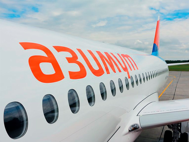 Самолёт из Уфы экстренно приземлился в аэропорту Ставрополя