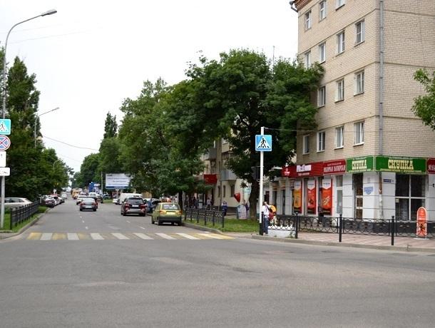 Улицу Пушкина перекроют на два дня в Ставрополе