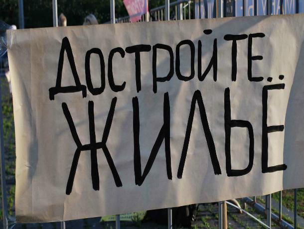 В Пятигорске дольщиков обманули на 100 миллионов рублей