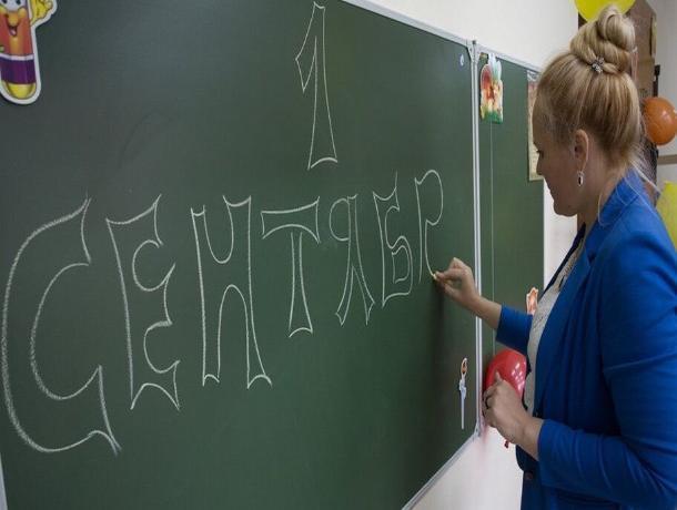 На Ставрополье приедут 500 учителей со всей страны