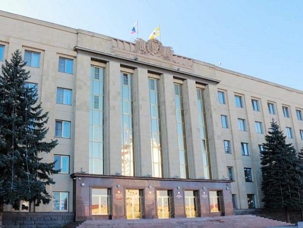 Здание за 20 миллионов рублей в центре города купят власти Ставрополья