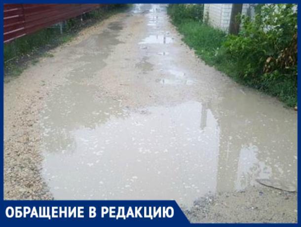 «Жалко смотреть на детишек, идущих в школу», - ставропольчанка о состоянии дорог в своем районе