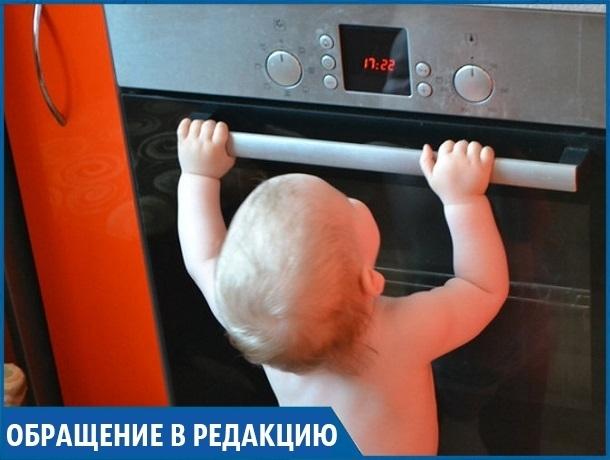 «Чувствуешь запах?»: неизвестные по  телефону заставляют детей пускать газ  в квартире на Ставрополье