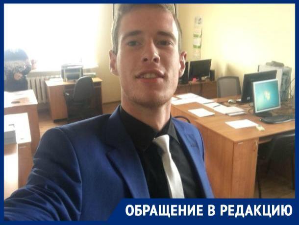 «Сын из армии - в гробу», - женщина о трагической смерти своего сына в Ставрополе