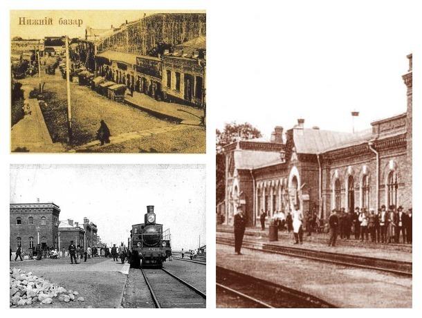 Просека, ставшая улицей и вокзал-замок: особняки, которые потерял Ставрополь