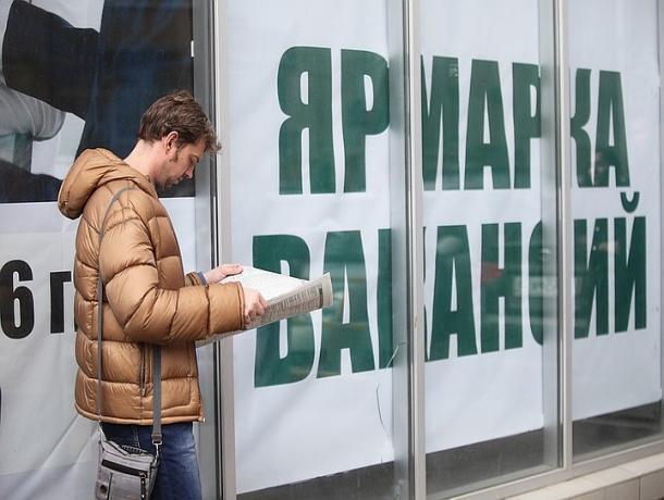На Ставрополье почти 70 тысяч безработных