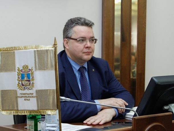 В 2020 году в ставропольский бюджет планируют привлечь 200 млрд рублей