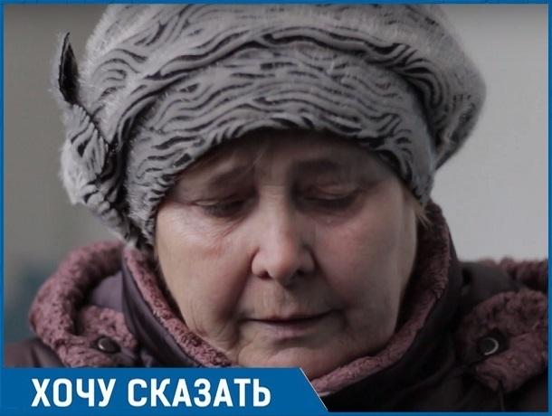 «За этой елью я ухаживала 35 лет, а ее спилили по самую макушку», - жительница Ставрополя