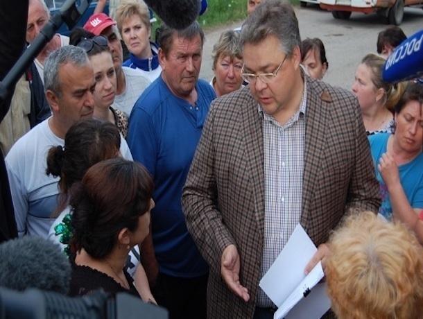 После прямой линии с Путиным на Ставрополье с проверкой правительства прибыла Счетная палата РФ