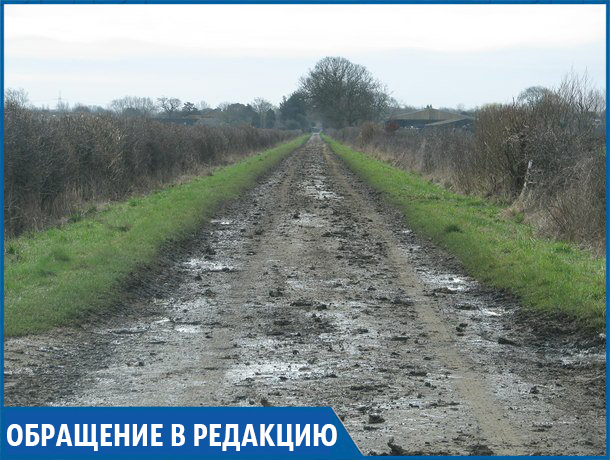 «Уважаемый губернатор, подъезды к сёлам - катастрофа!» - житель Ставрополья