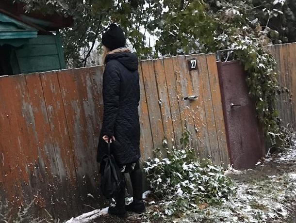 Читатели «Блокнота» помогли продуктами и деньгами нищему мужчине из Ставрополя