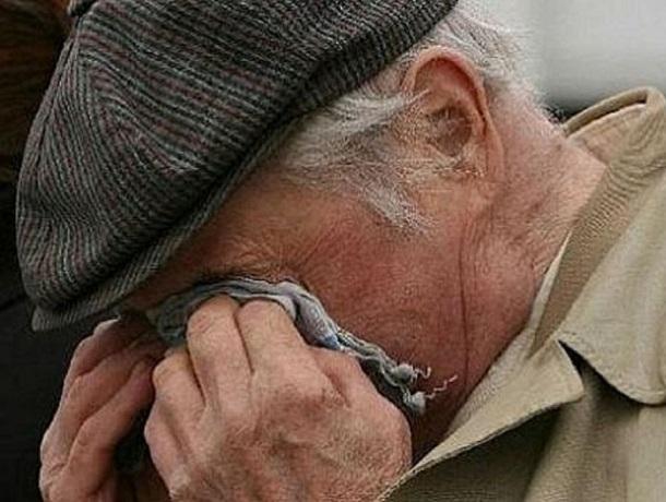 Мошенник обманул пенсионера на полмиллиона рублей в Ставропольском крае