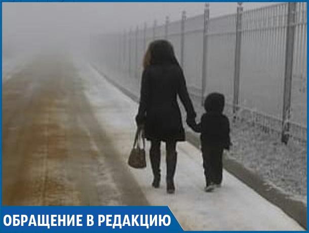 «Школу построили, а тротуар не проложили», - ставропольчанка