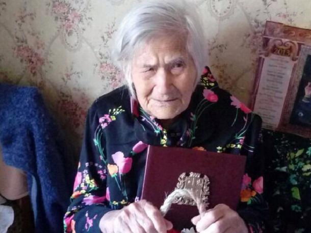 Ставропольчанка отметила 101 день рождения