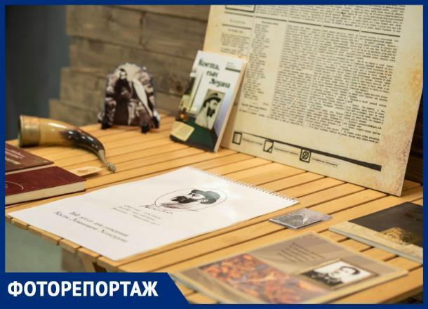 Посвященный юбилею Коста Хетагурова праздничный вечер прошел в Ставрополе