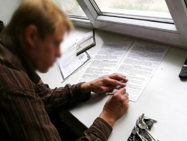 Управляющий распродал имущество предприятия и попал под суд в Ставрополе