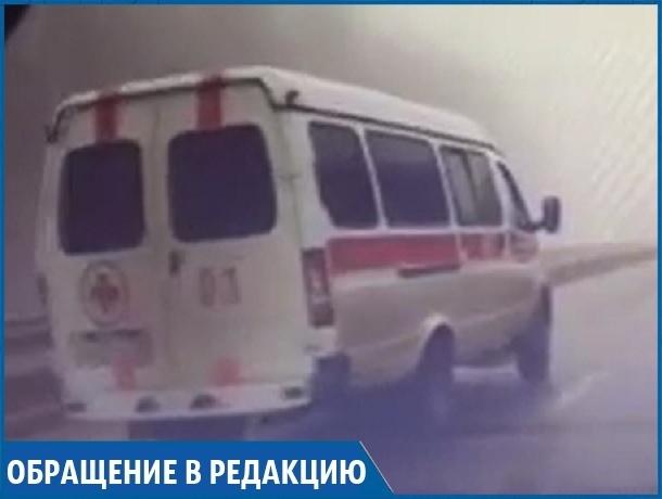 «Скорая» дважды грубо подрезала машину на дороге и едва не спровоцировала ДТП на Ставрополье