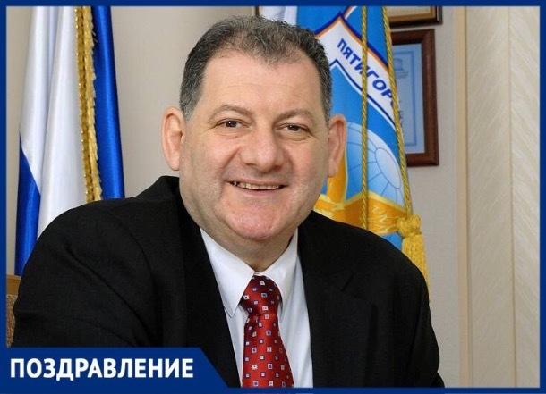 Свое 60-летие празднует ректор Пятигорского государственного университета Александр Горбунов