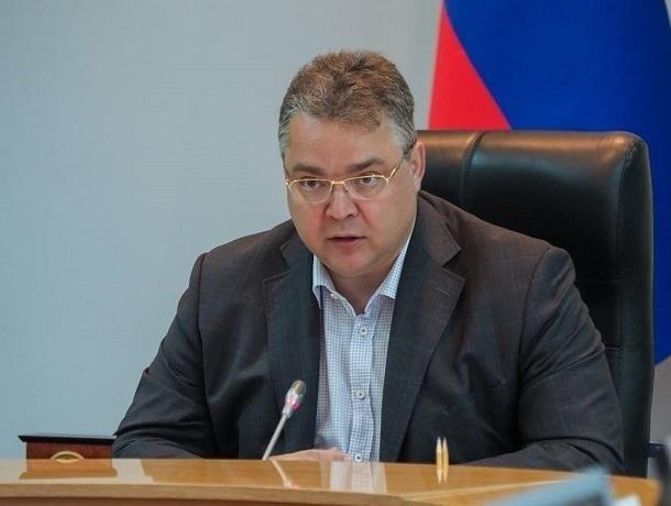 Губернатор Владимиров поручил сделать наСтаврополье минкурортов итуризма