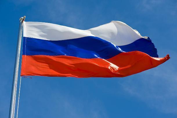 В Ставрополе начался конкурс с триколором России