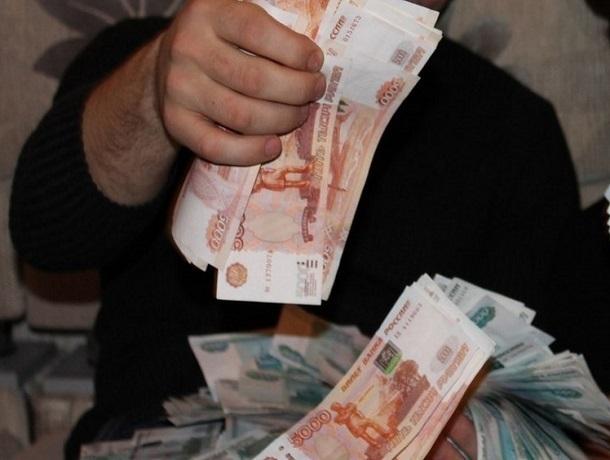 Ловкий ставрополец незаконно получил от государства почти 300 тысяч рублей