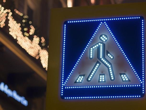 Новые знаки с «живыми» шагающими человечками появились в Ставрополе