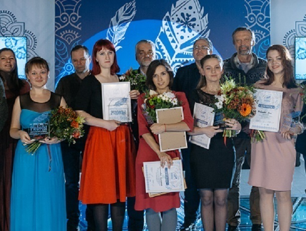 Всероссийский литературный фестиваль «Русские рифмы» подвел результаты