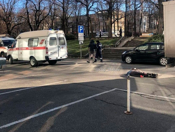 Женщину насмерть сбил автомобиль в Ставрополе