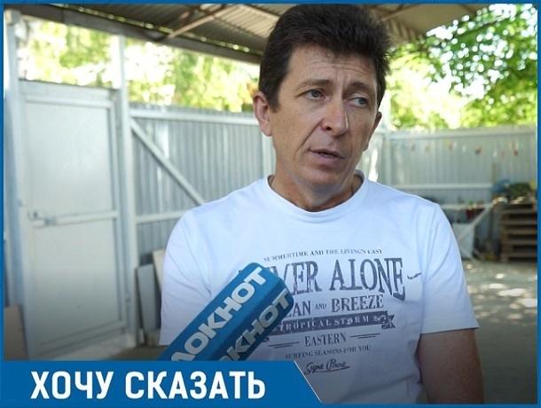 «Если дом снесут, то оползень сметёт соседние дома и дорогу», - житель Ставрополя