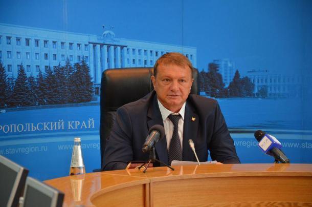 Губернатор Ставрополья уволил министра спорта