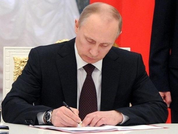 Президент Путин назначил новых судей в Ставропольском крае