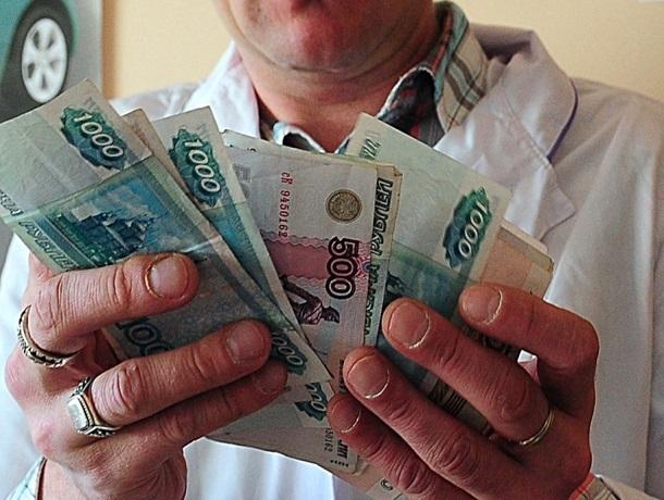 Зарплаты в СКФО самые низкие: эксперты заявили о росте благосостояния россиян
