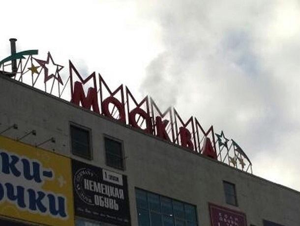 «Черная пятница наступила»: из здания ТЦ Москва валил дым в Ставрополе